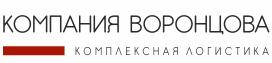 Воронцова